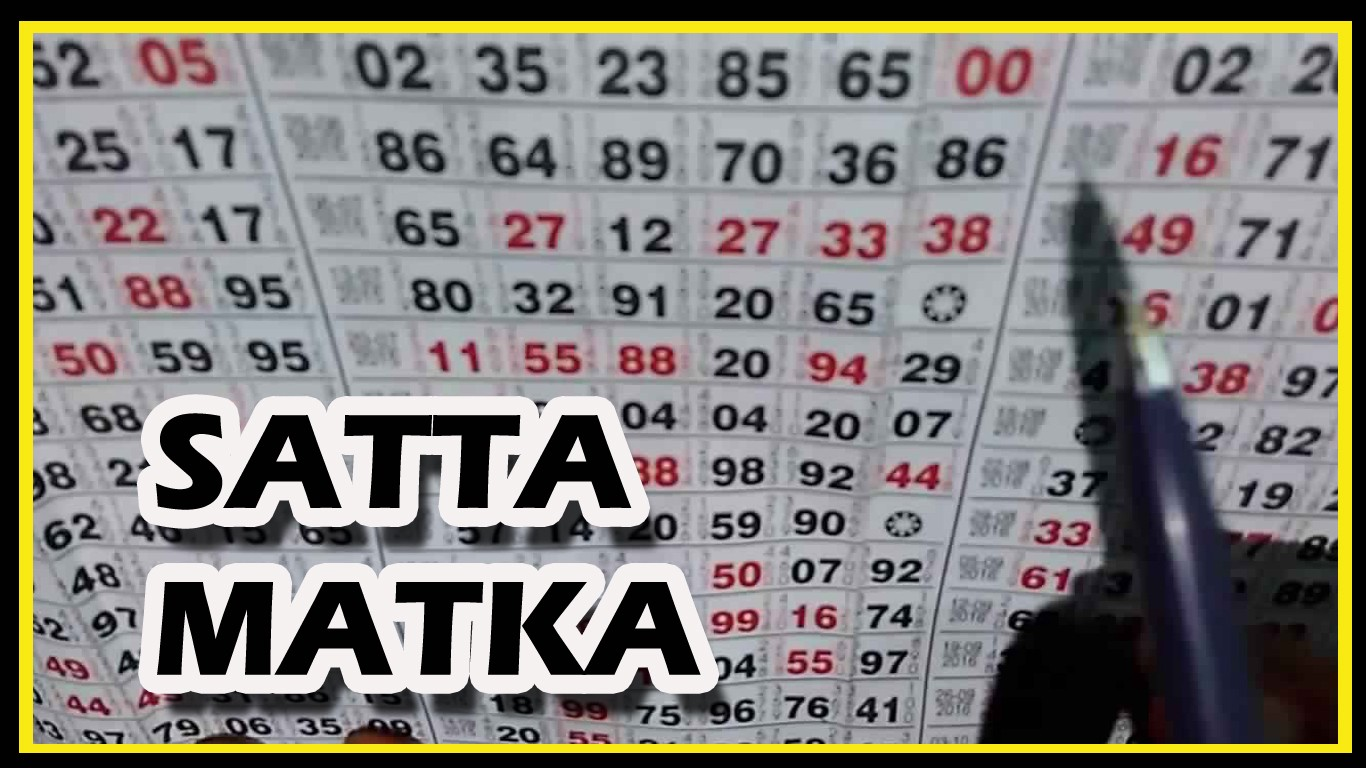 How to Play Online Kalyan Matka Games?